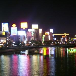 中洲で新年会