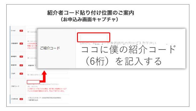 石田塾申込み
