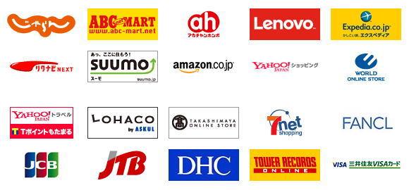 アフィリエイト提携企業
